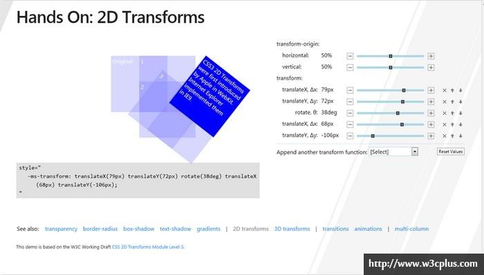 Hands On: Windows 8 HTML5 Platform