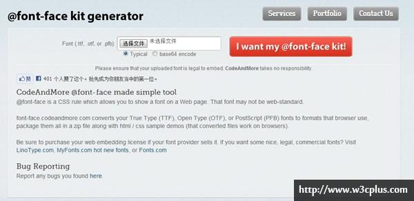 @FONT-FACE kit generator