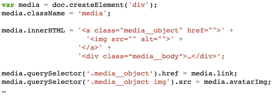 Web重构之道